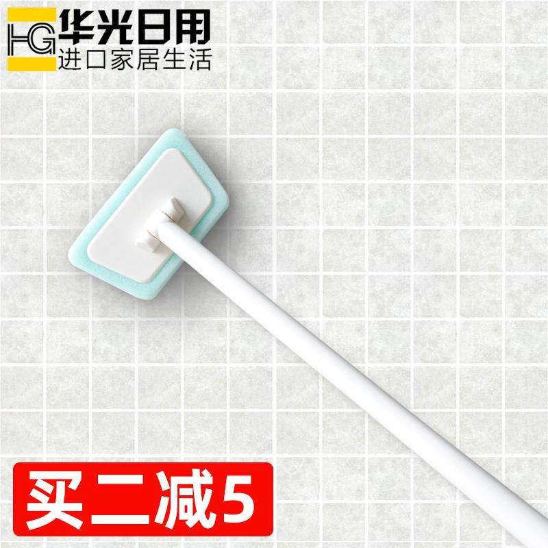 日本进口空调清洁刷子长柄海绵刷浴缸刷卫浴玻璃墙面刷瓷砖地板刷