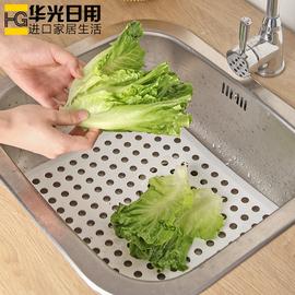 日本进口厨房可弯曲水槽沥水垫洗碗池菜渣防堵塞垫水池杂物过滤垫