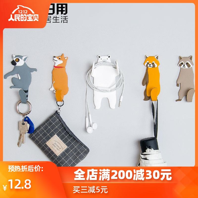 日本创意卡通无痕壁挂钩浴室厨房可水洗粘钩门后钥匙包可爱收纳钩