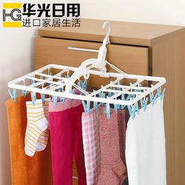 日本进口多功能折叠衣架宝宝晾衣架寝室宿舍袜夹晒衣架晾晒架多夹图片