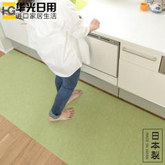 日本进口厨房防滑地垫可机洗长条防水防油脚垫家用吸附式地毯垫子