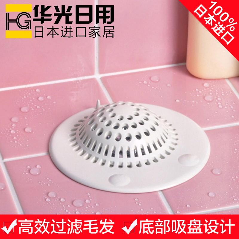 Япония подлинный LEC вода дорога фильтр с. трап крышка ванная комната дренаж рот волосы волосы фильтр