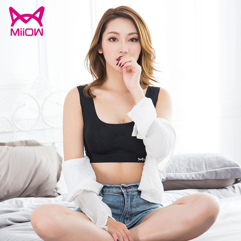 Miiow catman underwear womens rimless sports bra traceless bra thin shockproof RUNNING VEST style gathering