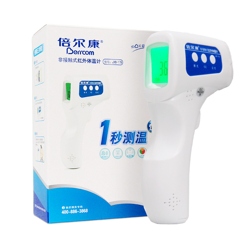 Beierkang body temperature gun high precision infrared electronic medical thermometer for babys forehead temperature