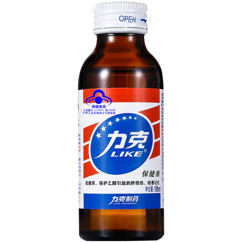 Lik health care liquid 10 Bottle Gift Box anti fatigue, improve memory, protect liver injury caused by alcohol