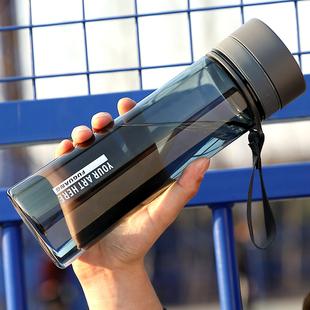 富光塑料水杯子学生太空杯男运动便携大号防摔水瓶户外大容量水壶图片