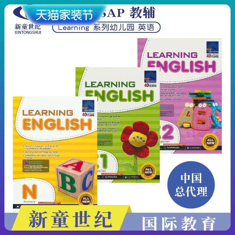 SAP Learning English Collection N-K2 新加坡幼儿园英语教辅教材原版 学习系列英文练习册3册训练套装 小班-大班 新加坡正版进口