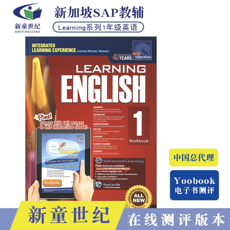#现货SAP Learning English Workbook 1 学习系列一年级英语练习册 7岁 新加坡小学教材新亚出版社教辅 在线测试版 英文原版进口