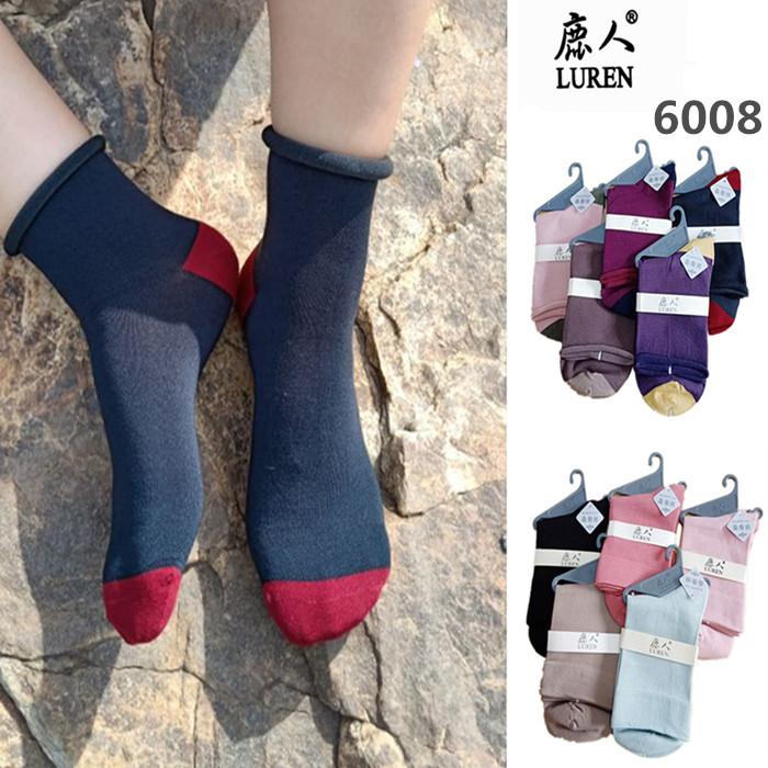 鹿人袜子6008  春秋女士桑蚕丝拼色卷边松口袜 纯色简约中筒女袜