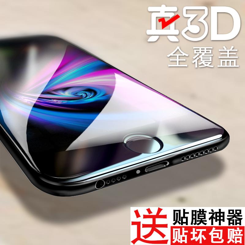 ?苹果6钢化水凝膜iPhone6 plus防指纹高清6S全屏全覆盖防摔爆透明超薄隐形软膜s p屏保无白边游戏专用手机贴