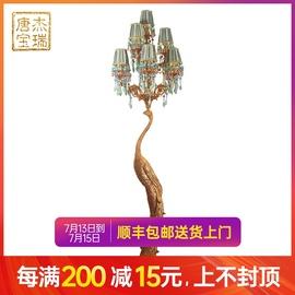 杰瑞唐宝 法式全铜落地灯奢华复古创意欧式别墅客厅水晶艺术装饰