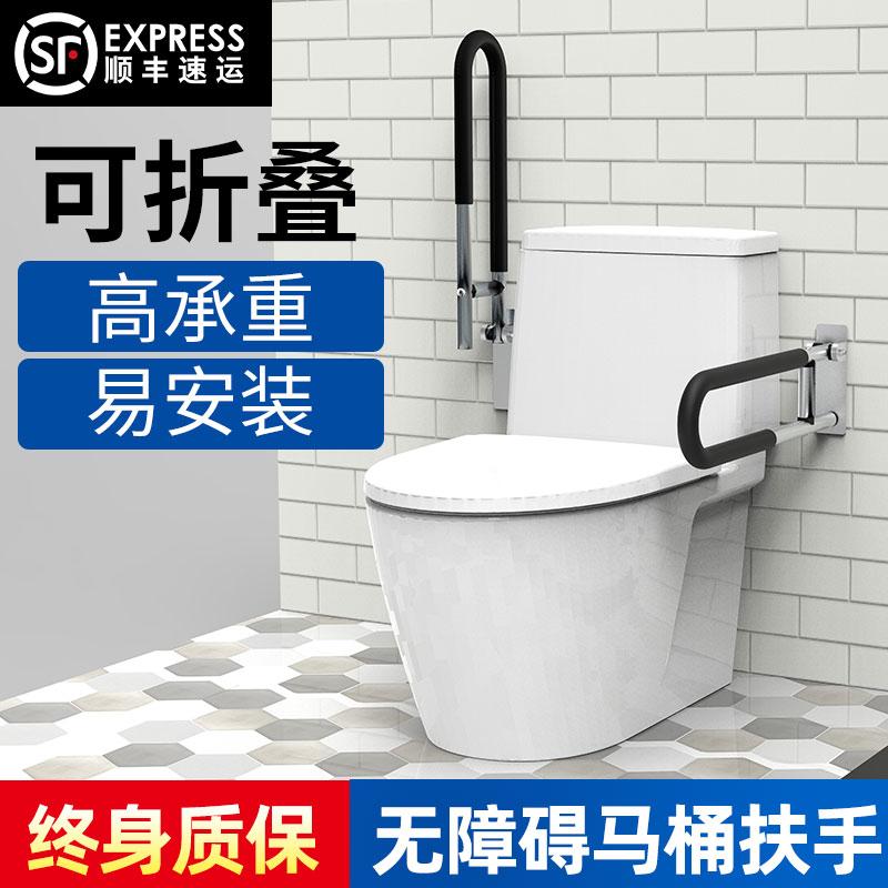 马桶扶手架子老人浴室卫生间厕所起身架孕妇老年人安全扶手防摔