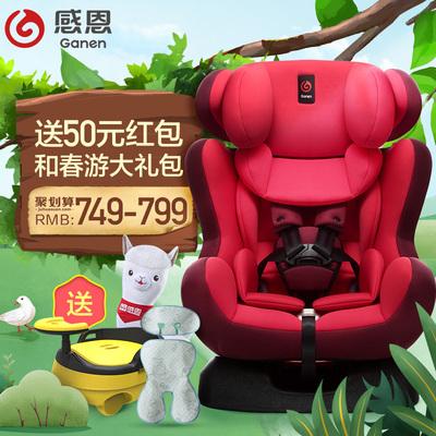 感恩兒童安全座椅好不好,網友購買經歷