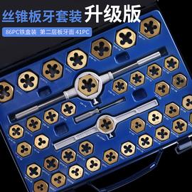 合金钢丝锥板牙五金工具手用丝攻扳手板牙绞手架公制丝攻组合套装图片