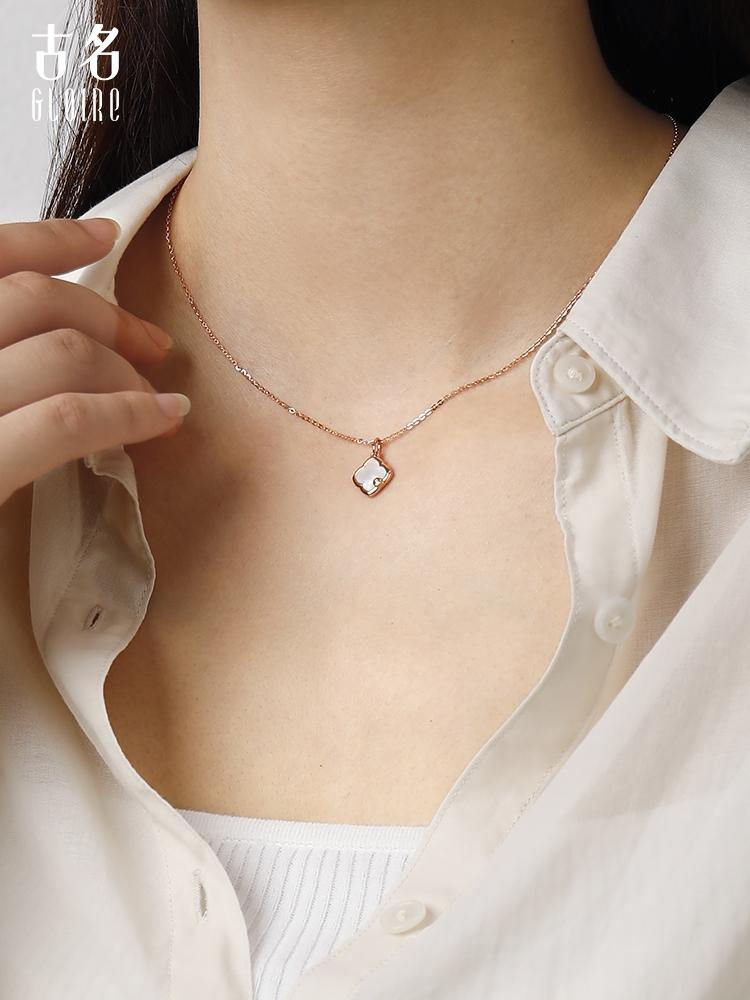 Gloire/古名18K金玫瑰金女钻石项链四叶草贝母时尚个性吊坠送礼物