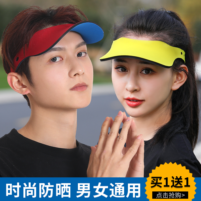 Hat childrens Korean version sun shading and sun protection cap in summer male running students sun hat childrens empty top hat
