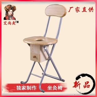 家用艾灸熏蒸盒艾灸凳子坐灸筒 折叠温灸坐灸椅坐灸凳坐熏椅便携式