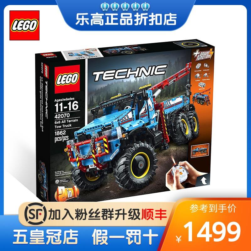 乐高LEGO科技机械组6x6全地形卡车42070 旗舰款儿童玩具礼物