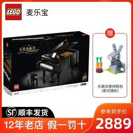 LEGO乐高IDEAS系列21323钢琴Grand Piano成年高难度拼装玩具模型