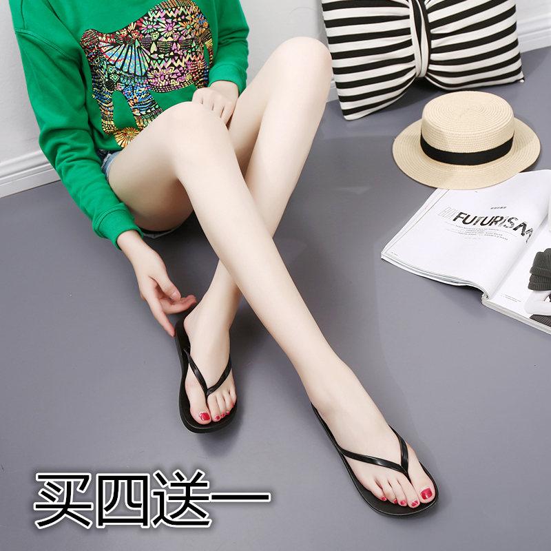 時尚涼鞋情侶男女夏季平底純色沙灘涼拖鞋人字拖女防滑平跟夾腳拖