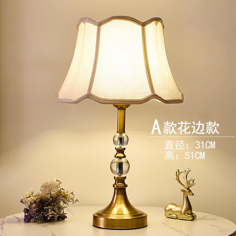 美式台灯卧室床头灯客厅仿铜台灯