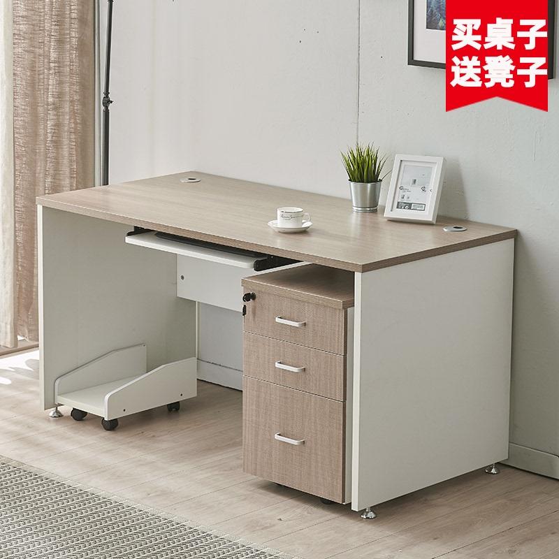 Офисные стулья / Компьютерные кресла Артикул 45521701475