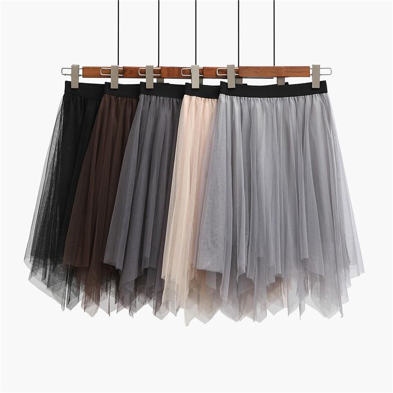 【天天特价】2017新款女装韩版气质网纱a字短裙不规则百搭半身裙