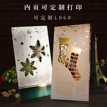 Christmas greeting card Christmas Eve blessing South Korea creative card gift custom Thanksgiving three-dimensional greeting card printing logo