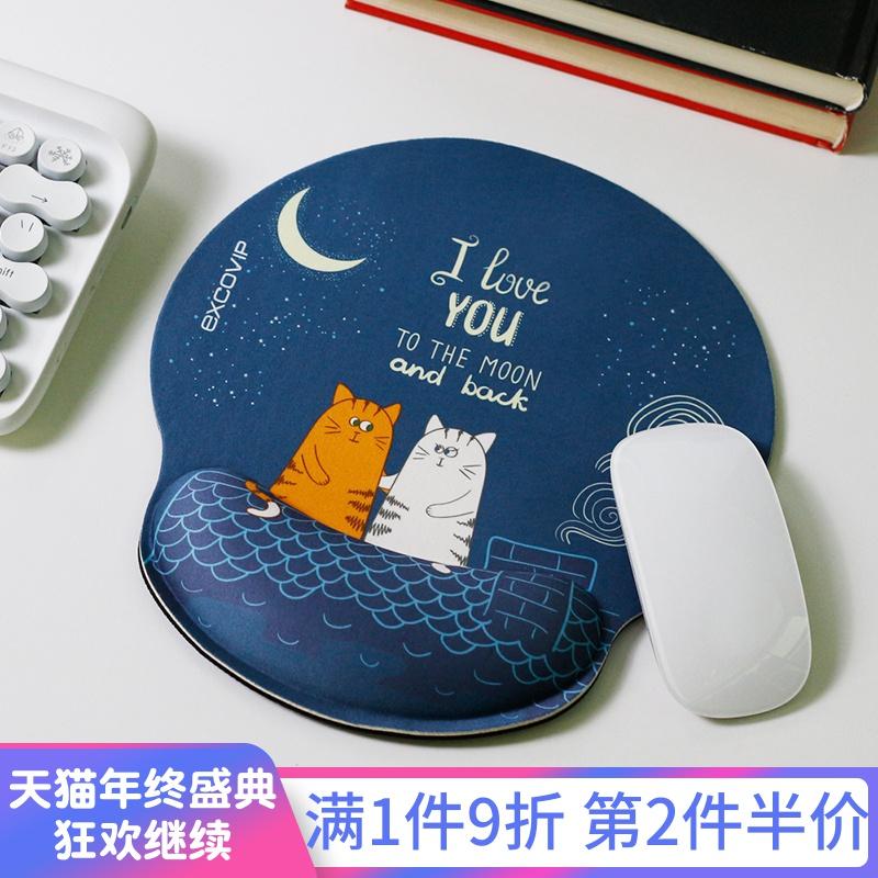 EXCO护腕鼠标垫办公家用可爱硅胶个性创意腕托游戏记忆手腕垫女生,可领取1元天猫优惠券