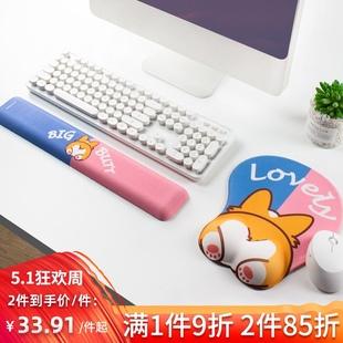 可爱柯基护腕键盘托EXCO鼠标垫护腕手腕个性 创意舒适游戏手托