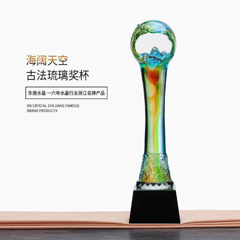 高档琉璃元素飞鸟海浪球形创意造型水晶奖杯文娱比赛团队颁奖定做