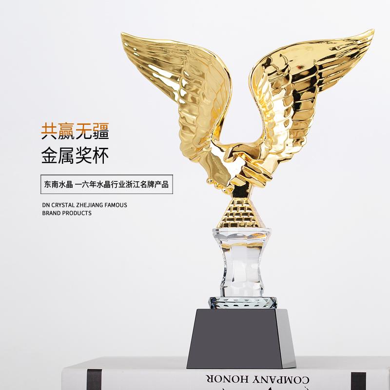 金属握手翅膀水晶奖杯 文娱比赛大型公益活动颁奖纪念 免费刻字