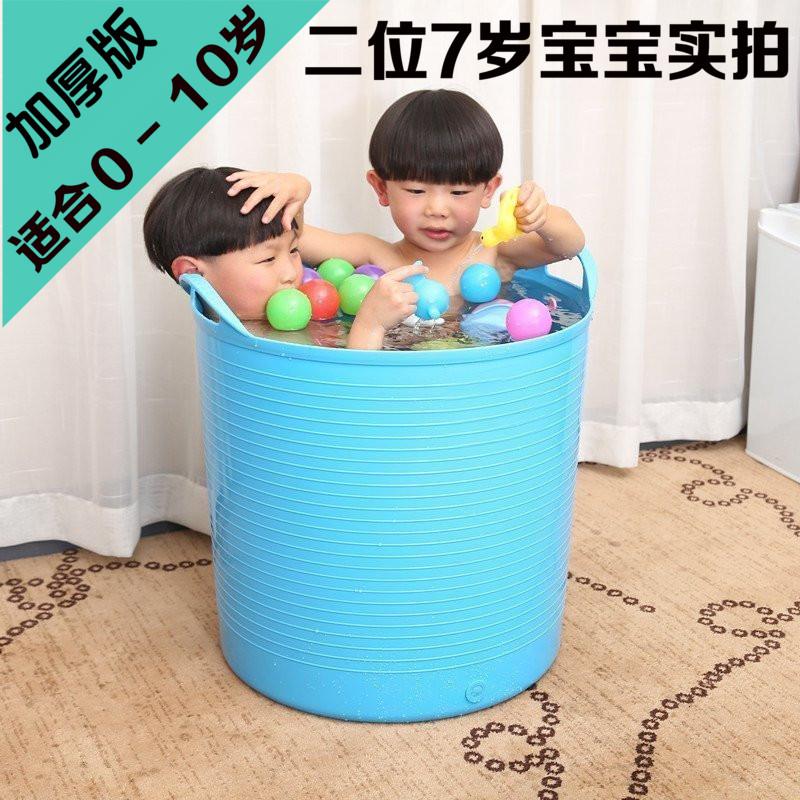 特大号儿童洗澡桶加高保温沐浴桶加厚婴儿泡澡桶浴盆塑料宝宝浴桶