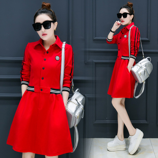 Hitz long-sleeved dress casual dress A word skirt and long sections temperament was thin base skirt Korean version of spring