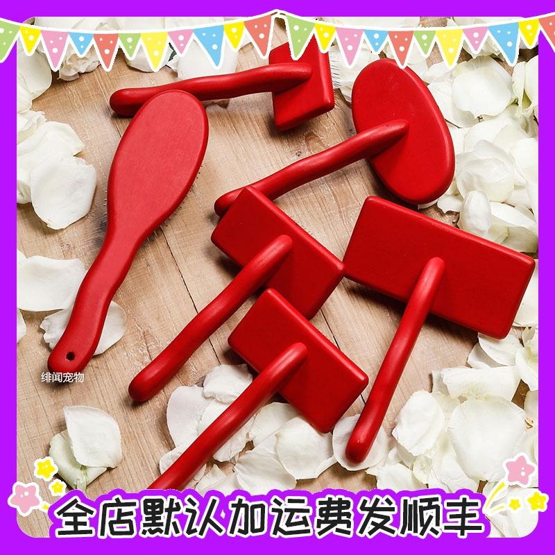 JINN-WANTS 用一年半做出的梳子 国货自强不输进口 宠物猫狗针梳
