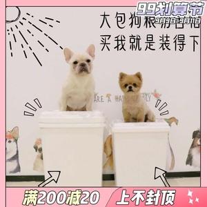 包邮 大包狗粮装的下~10kg 15kg狗粮桶 宠物粮食储存桶储粮桶密封