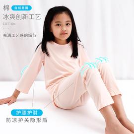儿童睡衣男童夏季薄款纯棉男孩空调服中袖春秋女童宝宝家居服套装图片