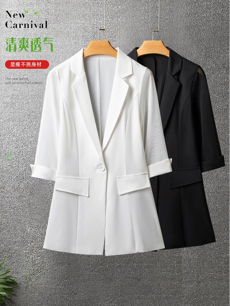 2020 new net red large size small suit coat womens Chiffon slim fit thin seven sleeve suit womens thin summer and Korean version