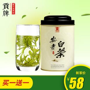克雨前一级绿茶春茶叶买一送一50新茶安吉白茶2018贡牌
