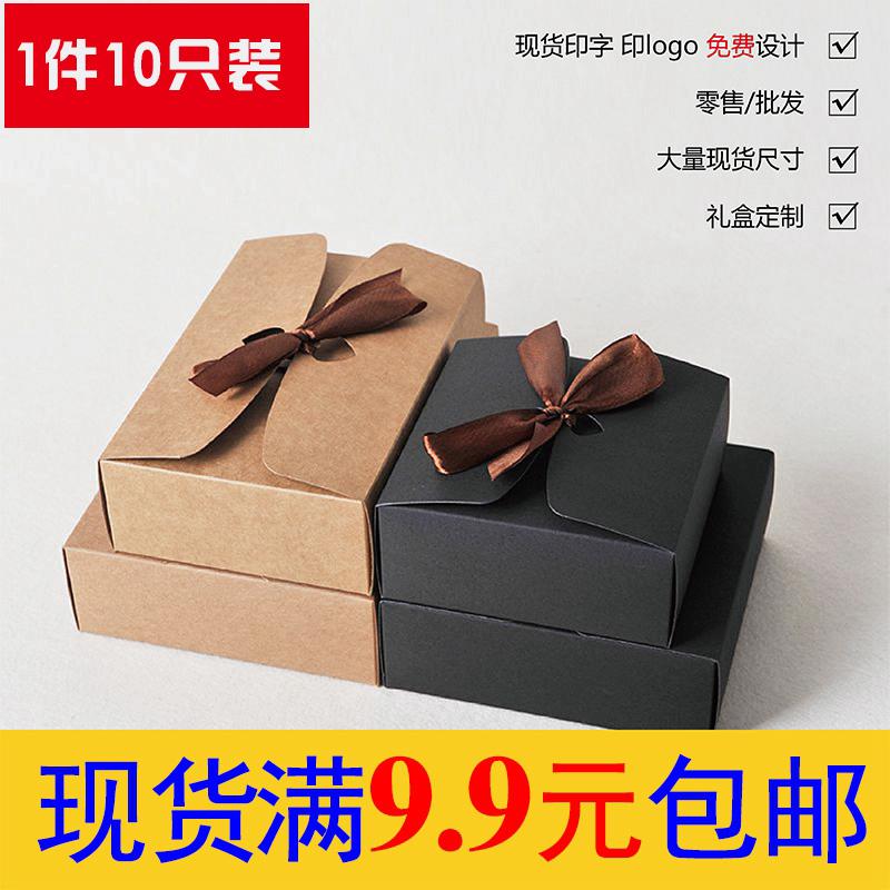 创意长方形礼品盒牛皮纸盒生日礼物包装盒牛轧糖饼干盒子定制印刷