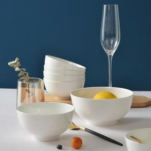 碗6个 纯白骨瓷碗4.5英寸吃饭碗白色陶瓷碗中碗家用6寸碗可微波炉