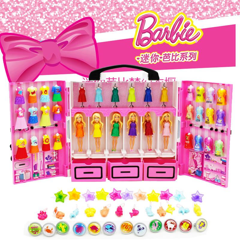 芭比娃娃套装大礼盒迷你芭比梦幻衣橱女孩玩具生日礼物芭比甜甜屋