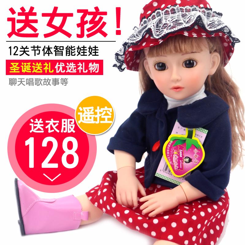 安娜公主會說話的娃娃智能對話芭比娃娃套裝大 洋娃娃女孩玩具