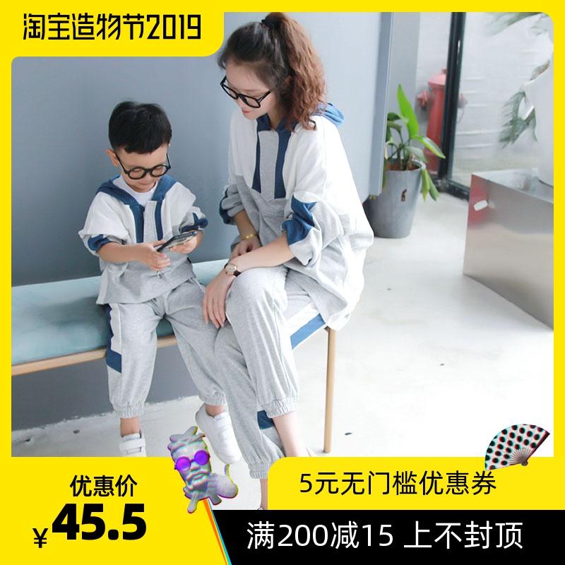 2019秋装新款母子装不一样的亲子装一家三口时尚运动卫衣洋气套装