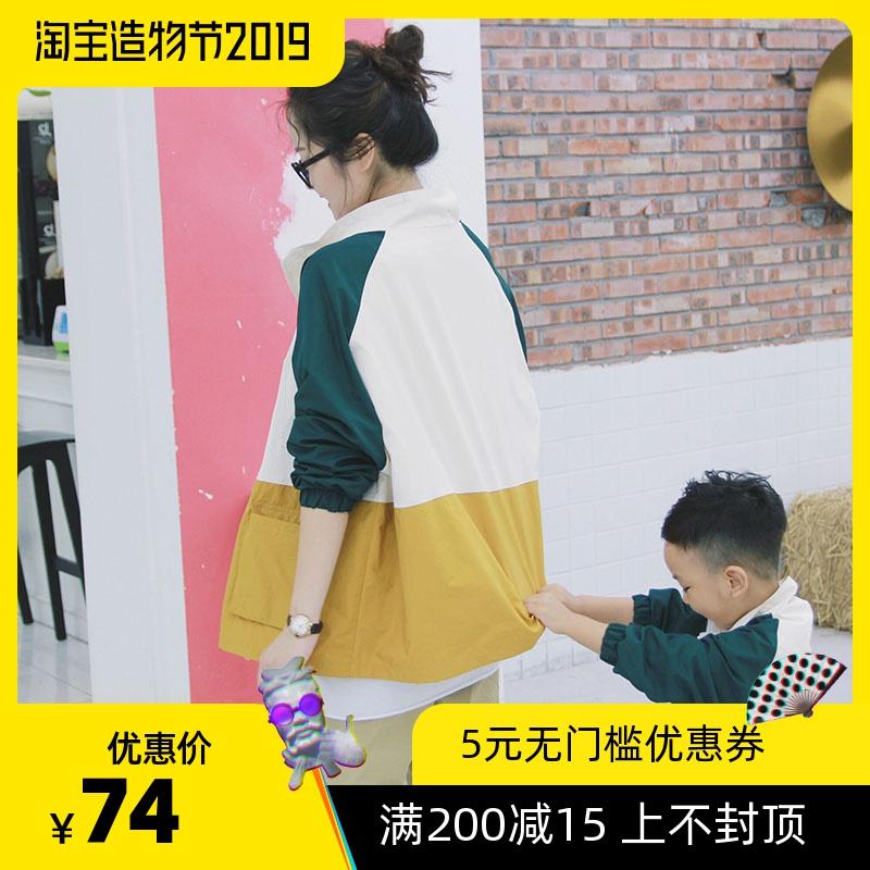 2019秋装新款潮不一样的亲子装母子母女一家三口四口洋气风衣外套