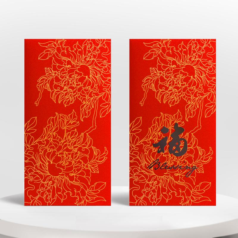 传统精致花纹利是封可定制商标福字限时秒杀
