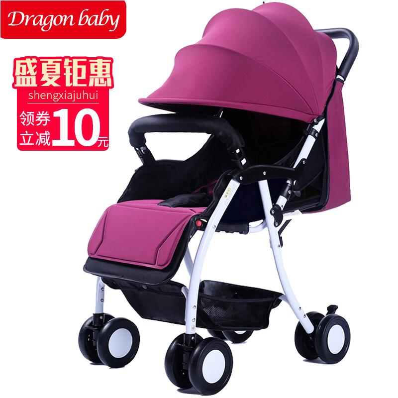 婴儿推车超轻便携式可坐可躺简易折叠童车夏季新生宝宝婴儿手推车