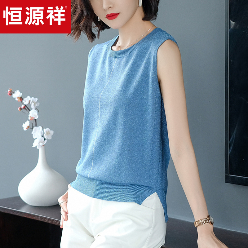 Hengyuanxiang knitted suspender vest womens thin base summer new round neck sleeveless T-shirt