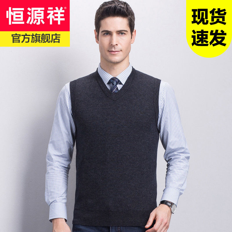 Hengyuanxiang sweater waistcoat, man V-collar, father's knitted sweater, middle-aged and old pure wool waistcoat, man shoulder sweater