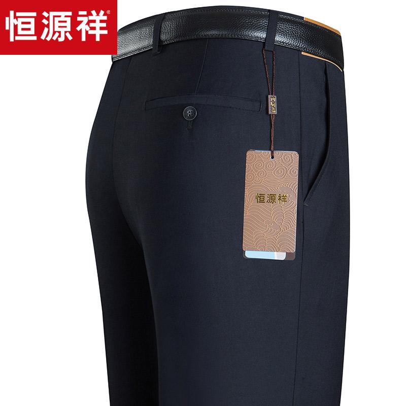 恒源祥休闲西裤男士